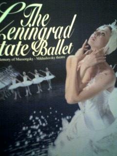 レニングラード国立バレエです。