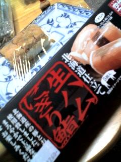 北海道土産です。