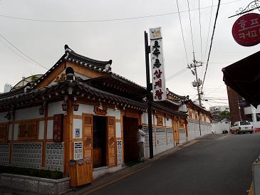 1_kankoku_009