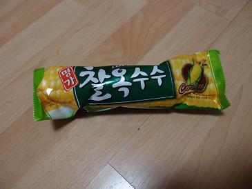 1_kankoku_055