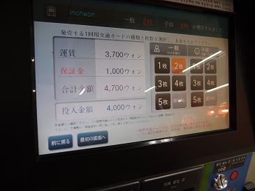 1_kankoku_080