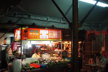 Taipei012