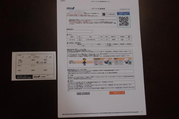 P6152918