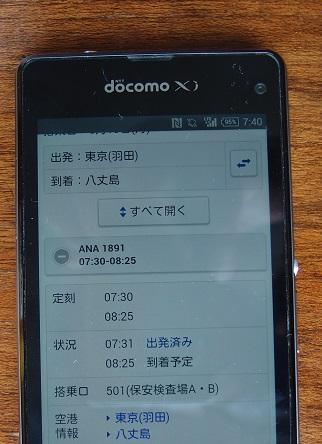 P6152926