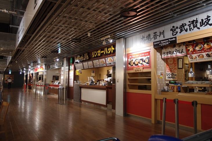 Narita_4