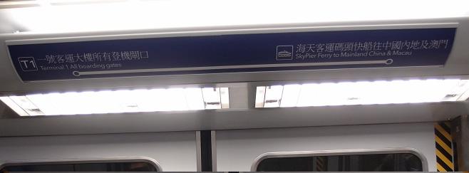 P9204515