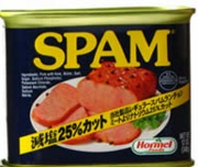 Spam_1_2