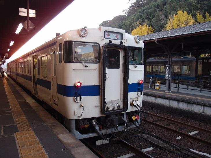 Pc032474